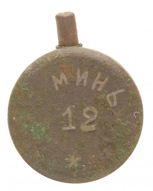 Picture of Я. Зимин headstamp